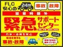 ハイブリッドX 当社試乗車(19枚目)