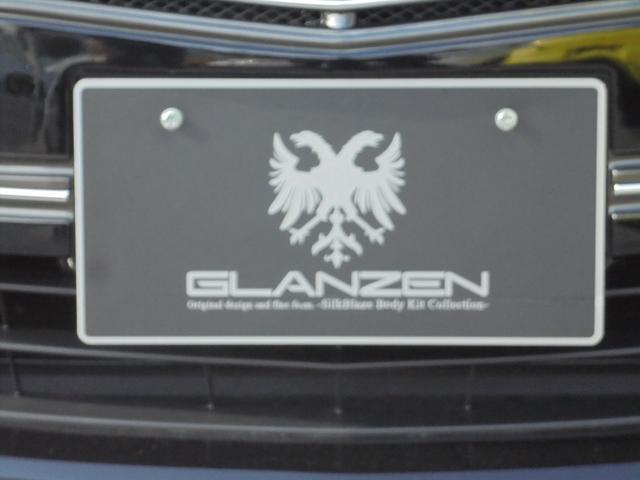 新車シルクブレイズGLANZEN鎧フルカスタム4マフラーナビ(11枚目)