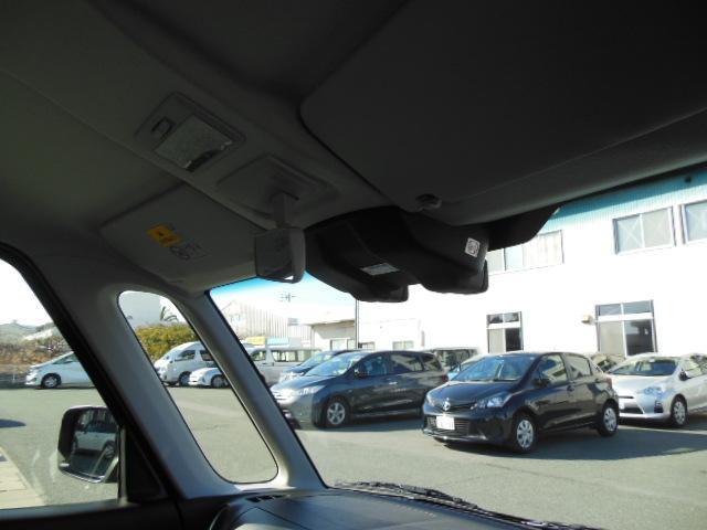 スズキ スペーシア Gリミテッド デュアルカメラブレーキサポート 届出済未使用車