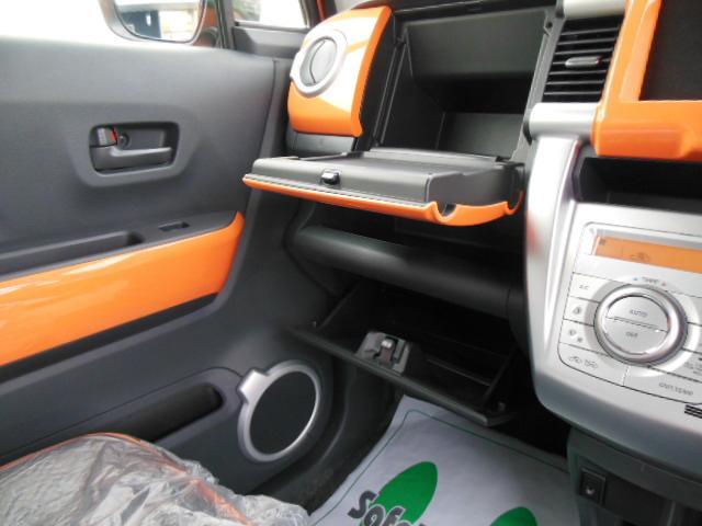 スズキ ハスラー G レーダーブレーキサポート・届出済未使用車