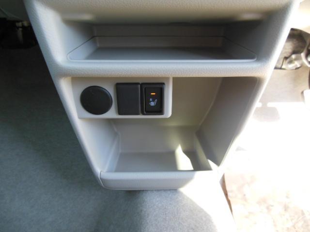 スズキ アルトラパン Fリミテッド レーダーブレーキサポート 届出済未使用車