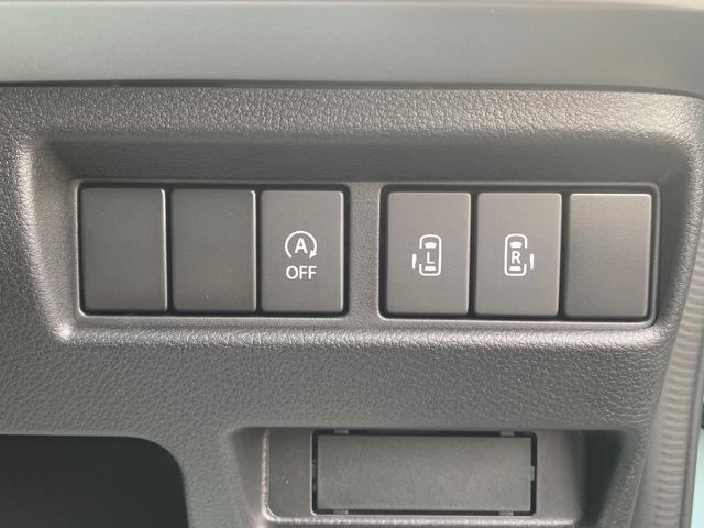 ハイブリッドX 届出済未使用車 アップグレードパッケージ(8枚目)