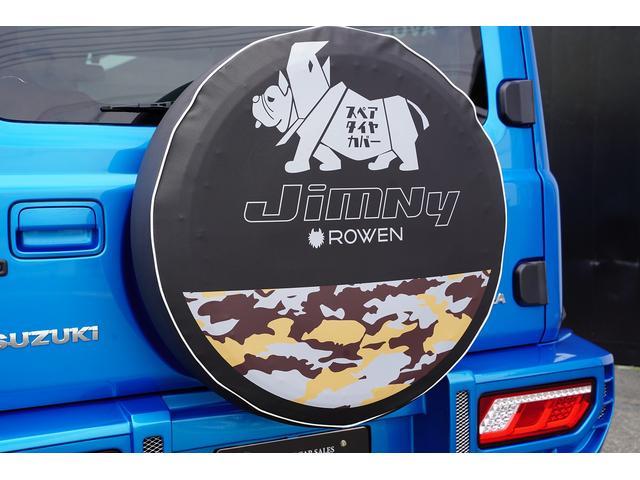 JC ジムニーシエラ JC ケンウッド8型ナビ 衝突被害軽減ブレーキ レーンキープ ヘッドライトウォッシャー ETC シートヒーター LEDヘッド スマートキー プッシュスタート(23枚目)