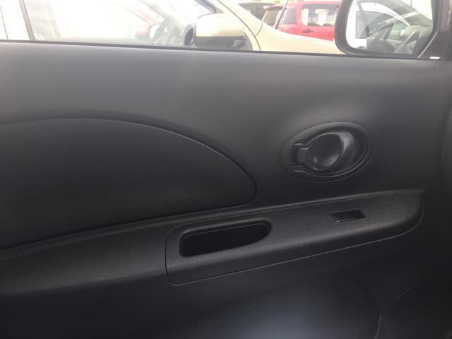 日産 マーチ S 届出済未使用車
