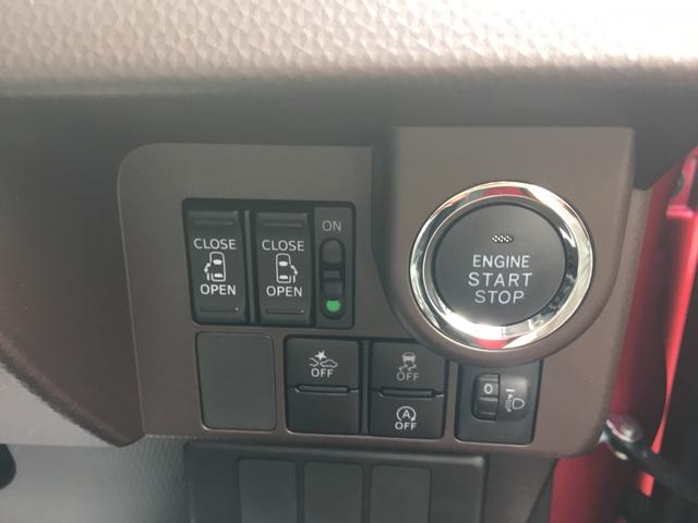 ダイハツ トール G SAII 登録済未使用車 両側電動スライドドア