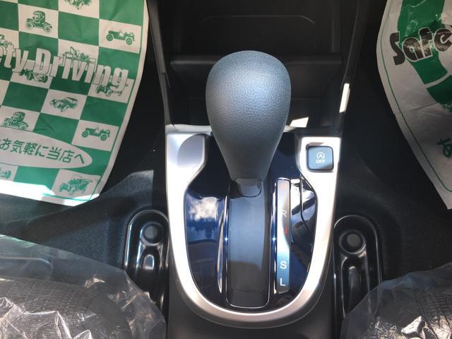 ホンダ フィット 13G・Fパッケージ スマートキー 届出済未使用車