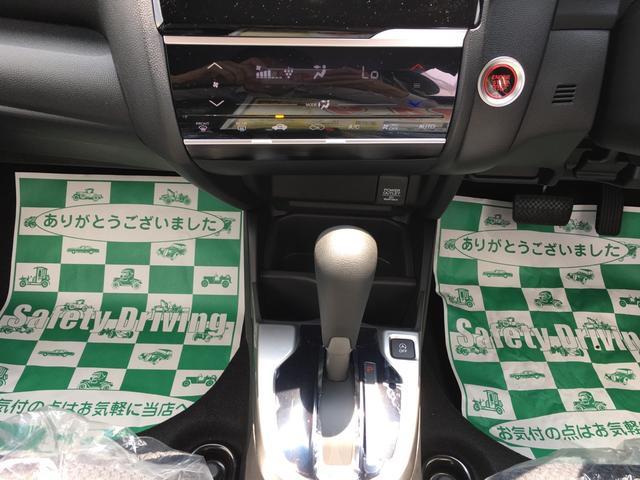 ホンダ フィット 13G・F センシング