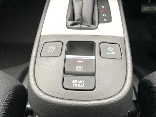 ベーシック 登録済未使用車 ナビ装着PKG スマートキー(23枚目)