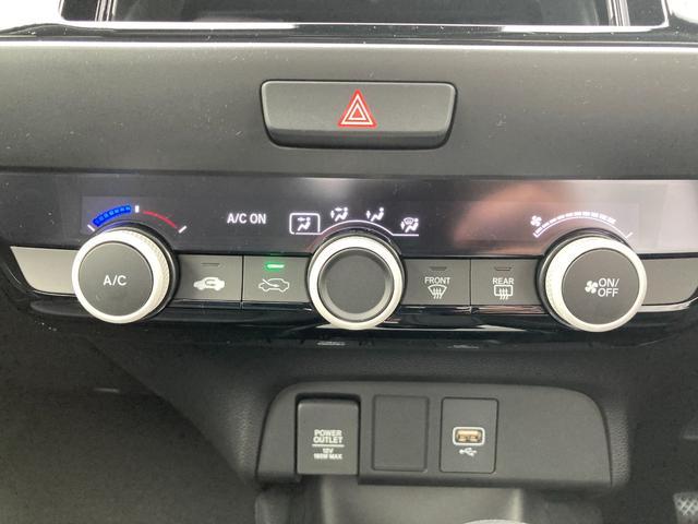 ベーシック 登録済未使用車 ホンダセンシング スマートキー オートライト バックカメラ オートハイビーム 衝突軽減ブレーキ(15枚目)