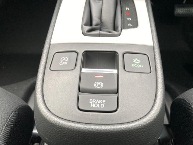 ベーシック 登録済未使用車 ホンダセンシング スマートキー オートライト バックカメラ オートハイビーム 衝突軽減ブレーキ(23枚目)