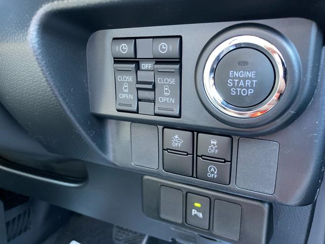 カスタムG 新型 新車未登録 両側電動スライド 衝突軽減ブレーキ オートエアコン スマートキー アダプティブクルーズコントロール LEDライト アルミホイール プッシュスタート パワー走行モード(19枚目)