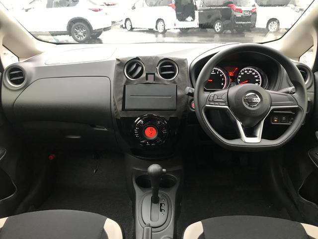 X Vセレクション 登録済未使用車 衝突軽減ブレーキ オートエアコン スマートキー アイドリングストップ プッシュスタート コーナーセンサー オートライト 電動格納ミラー(13枚目)