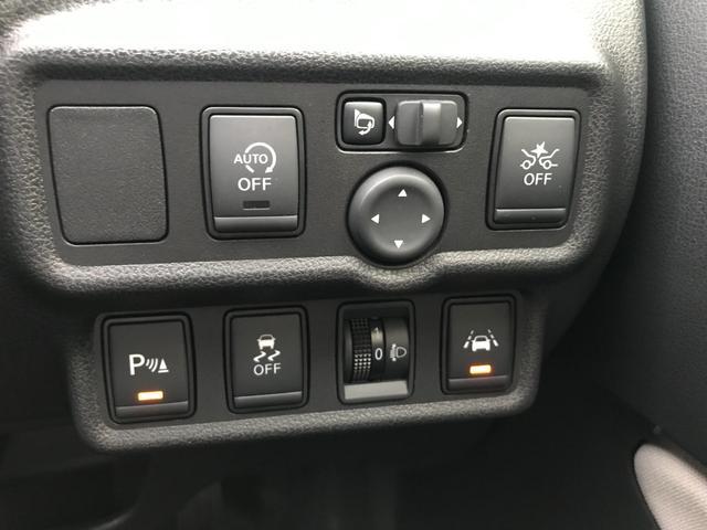 X Vセレクション 登録済未使用車 衝突軽減ブレーキ オートエアコン スマートキー アイドリングストップ プッシュスタート コーナーセンサー オートライト 電動格納ミラー(17枚目)