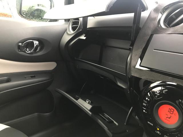 X Vセレクション 登録済未使用車 衝突軽減ブレーキ オートエアコン スマートキー アイドリングストップ プッシュスタート コーナーセンサー オートライト 電動格納ミラー(19枚目)