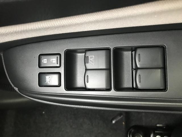 X Vセレクション 登録済未使用車 衝突軽減ブレーキ オートエアコン スマートキー アイドリングストップ プッシュスタート コーナーセンサー オートライト 電動格納ミラー(20枚目)