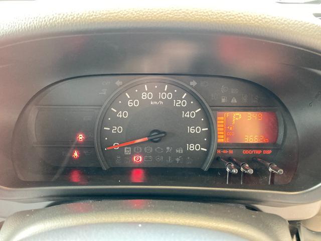 X Lパッケージ SAIII チョイ乗り バックカメラ 衝突軽減ブレーキ コーナーセンサー スマートキー ベンチシート オートライト アイドリングストップ 軽自動車(14枚目)