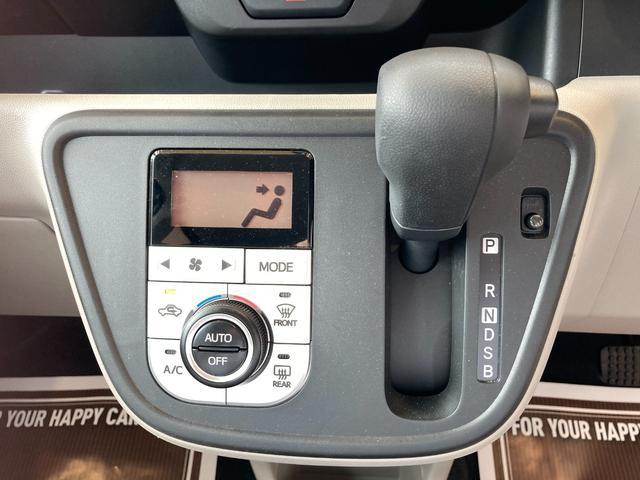 X Lパッケージ SAIII チョイ乗り バックカメラ 衝突軽減ブレーキ コーナーセンサー スマートキー ベンチシート オートライト アイドリングストップ 軽自動車(15枚目)