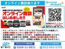ベーシック 登録済未使用車 ナビ装着PKG スマートキー(4枚目)