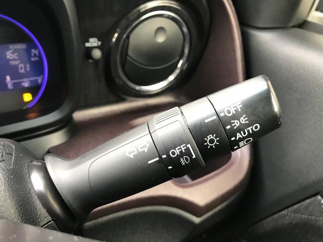 プレミアム・Lパケ ナビフルセグ バックカメラ HID(16枚目)
