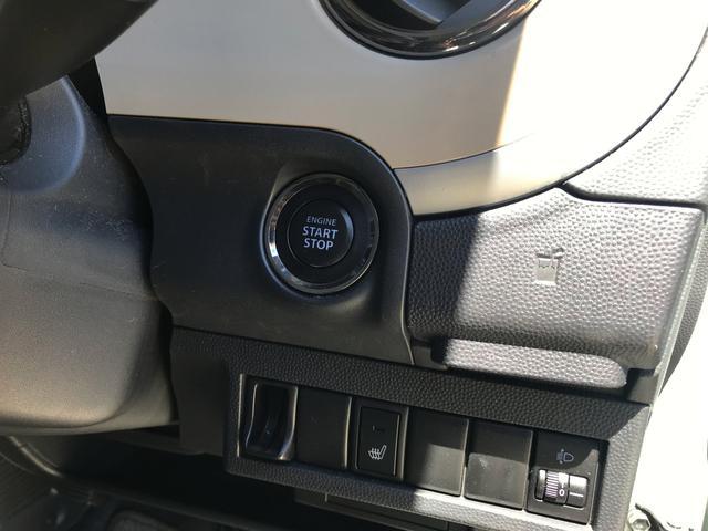 スマートキーでボタン一つでエンジンON!シートヒーターもあり冬場など冷え性な方にも安心!