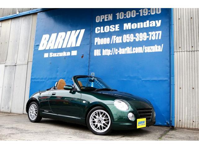 オープン画像です。詳しくは当店ホームページをご覧ください。『馬力 鈴鹿』で検索・・・http://c-bariki.com/suzuka/