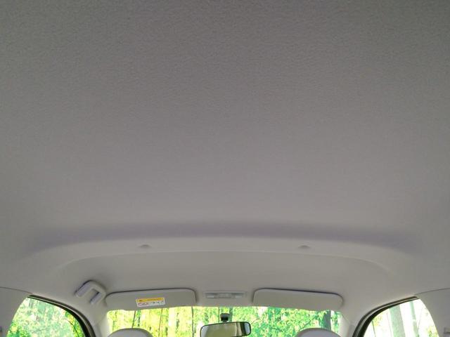 三菱 eKワゴン E e-アシスト 届出済み未使用車 プライバシーガラス