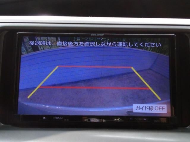 アエラス 両側電動スライドドア SDナビ スマートキー(4枚目)