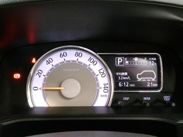 G SAIII 届出済未使用車 衝突被害軽減ブレーキ(19枚目)