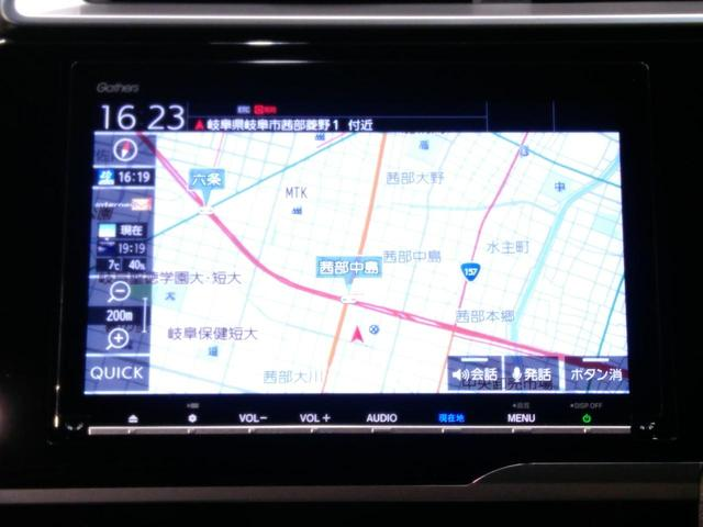 13G・モデューロスタイル ホンダセンシング 純正SDナビ(3枚目)