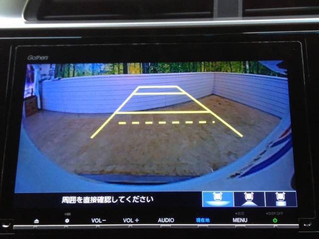 13G・モデューロスタイル ホンダセンシング 純正SDナビ(4枚目)