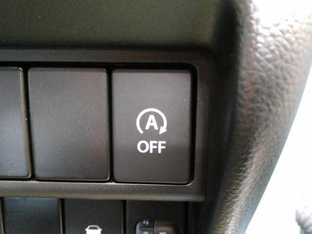 ハイブリッドFX アイドリングストップ 運転席シートヒーター(6枚目)