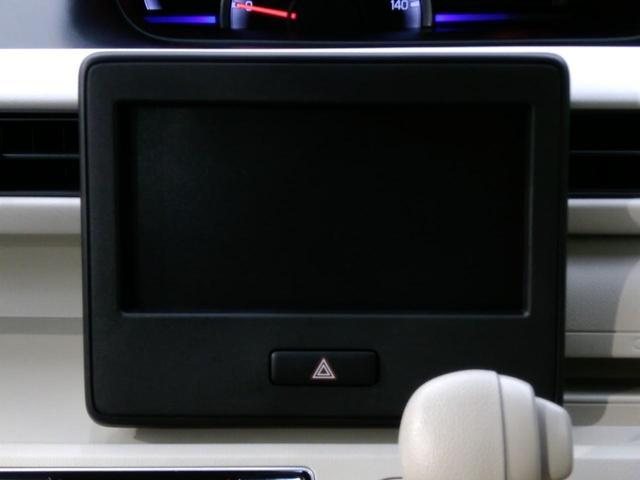 ハイブリッドFX セーフティパッケージ装着車 禁煙車(3枚目)