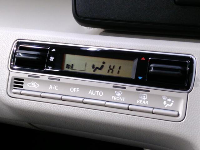 ハイブリッドFX セーフティパッケージ装着車 禁煙車(9枚目)