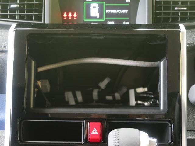 カスタムG 両側パワスラ スマアシIII クリアランスソナー(3枚目)