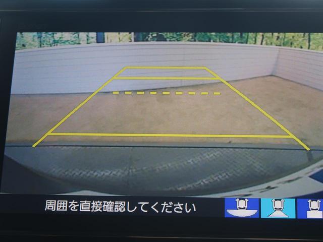 G・Lホンダセンシング 純正フルセグ8型SDナビ 禁煙車(4枚目)