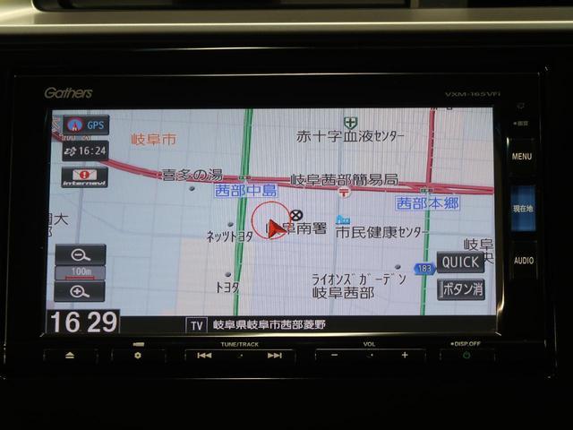 13G・Fパッケージ 純正SDナビ アイドリングストップ(3枚目)