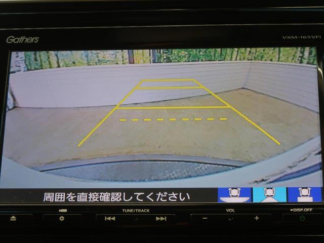 13G・Fパッケージ 純正SDナビ アイドリングストップ(4枚目)