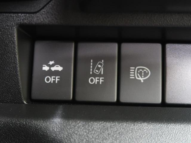 XC 4WD LEDヘッドライト 衝突被害軽減ブレーキ(4枚目)
