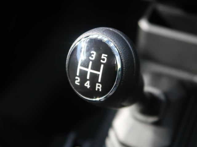 XC 4WD LEDヘッドライト 衝突被害軽減ブレーキ(6枚目)