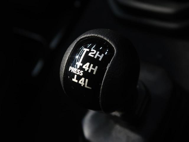 XC 4WD LEDヘッドライト 衝突被害軽減ブレーキ(7枚目)