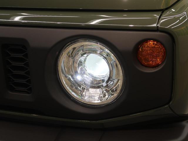 XC 4WD LEDヘッドライト 衝突被害軽減ブレーキ(15枚目)