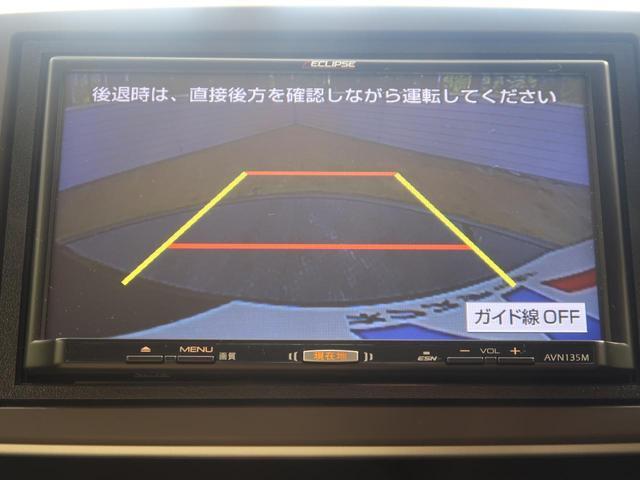 G・Lパッケージ 地デジSDナビ バックモニター HID(4枚目)