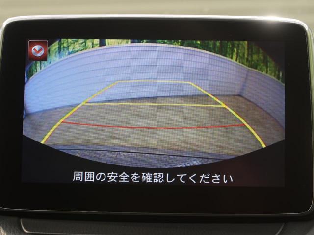 「マツダ」「デミオ」「コンパクトカー」「岐阜県」の中古車4