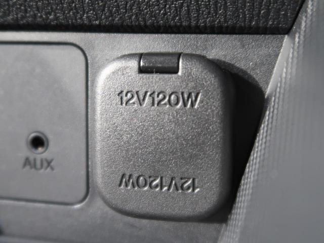 「マツダ」「デミオ」「コンパクトカー」「岐阜県」の中古車34