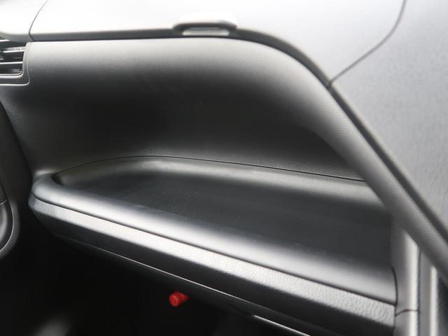 「トヨタ」「ヴォクシー」「ミニバン・ワンボックス」「岐阜県」の中古車34