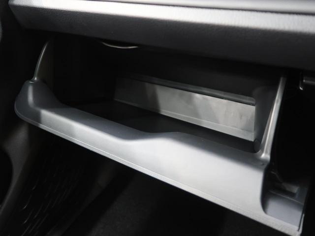 「トヨタ」「ヴォクシー」「ミニバン・ワンボックス」「岐阜県」の中古車36