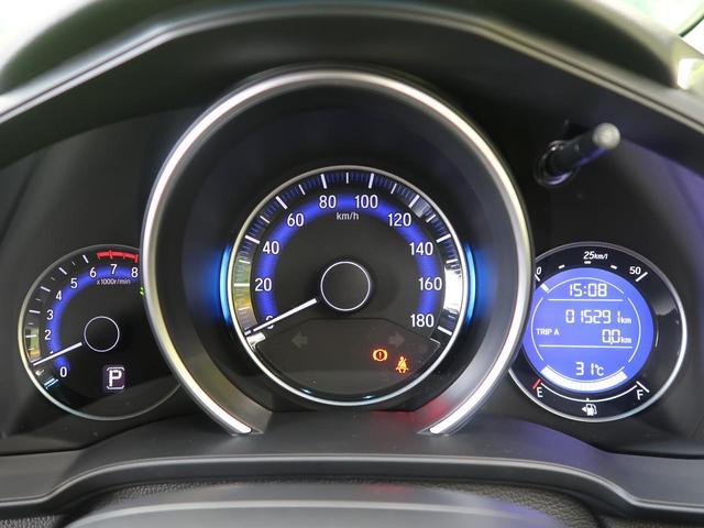 13G・Fパッケージ SDナビ アイドリングストップ(19枚目)