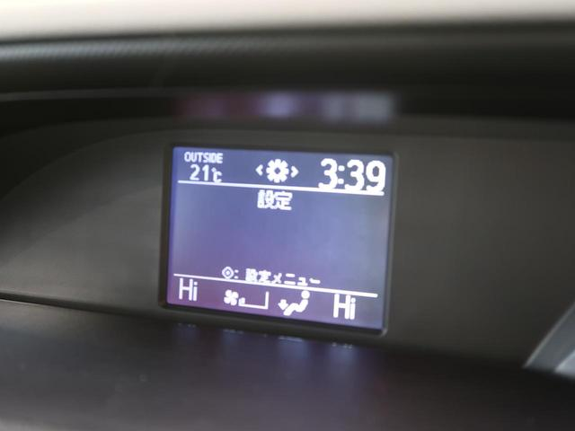 「トヨタ」「ヴォクシー」「ミニバン・ワンボックス」「岐阜県」の中古車29