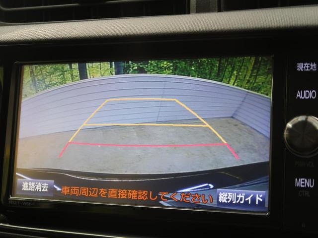 【バックモニター】シフトをRにいれると自動的に画面が切り替わり、後方の様子が映ります。自動車には必ず死角があります。だからこそ必須な装備♪