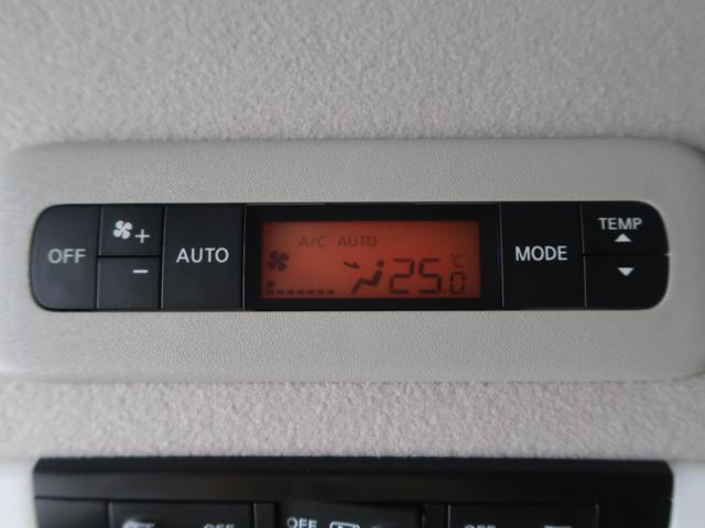【リアオートエアコン】2列目含めて後ろの席用のエアコンです。ご自宅のエアコンと同じ感覚でつかえる!大人数での旅行でも気持ちよく過ごせます♪